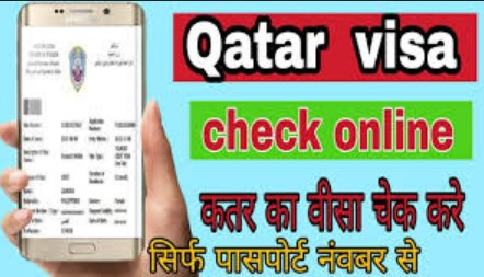 How do I check Qatar visa on process by passport number?